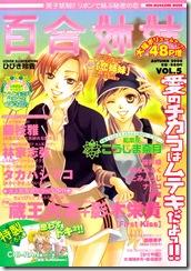 Yuri Shimai 5 cover