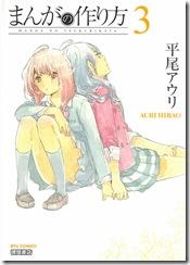 manga03_001a