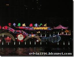 GuangZhou 2009 042