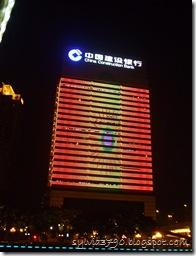 GuangZhou 2009 044