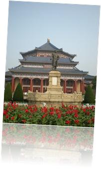 GuangZhou 2009 341