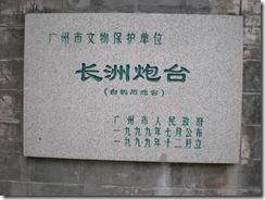 GuangZhou 2009 129
