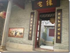 GuangZhou 2009 152