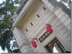 GuangZhou 2009 217