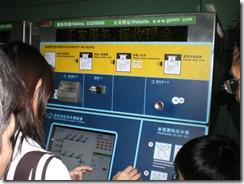 GuangZhou 2009 191