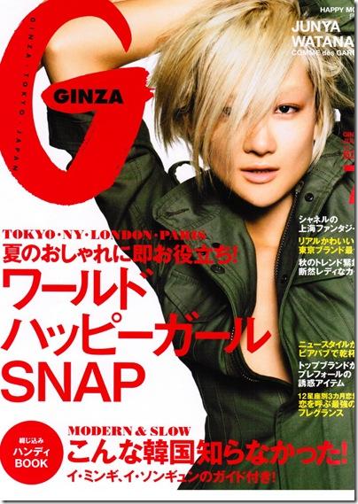 Ginza capa