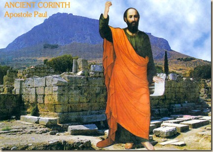 corinth_postcard_st-paul