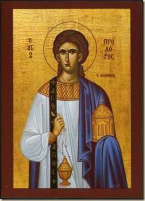 Apostol Juan ateismo