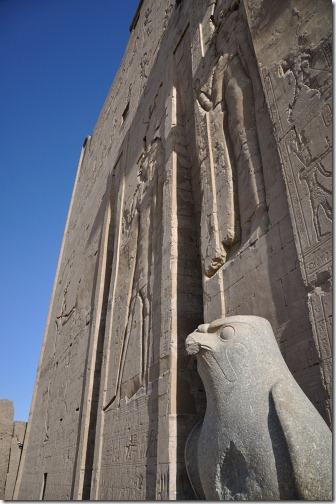 23 Egypt 158