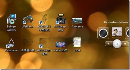desktop02 - 複製