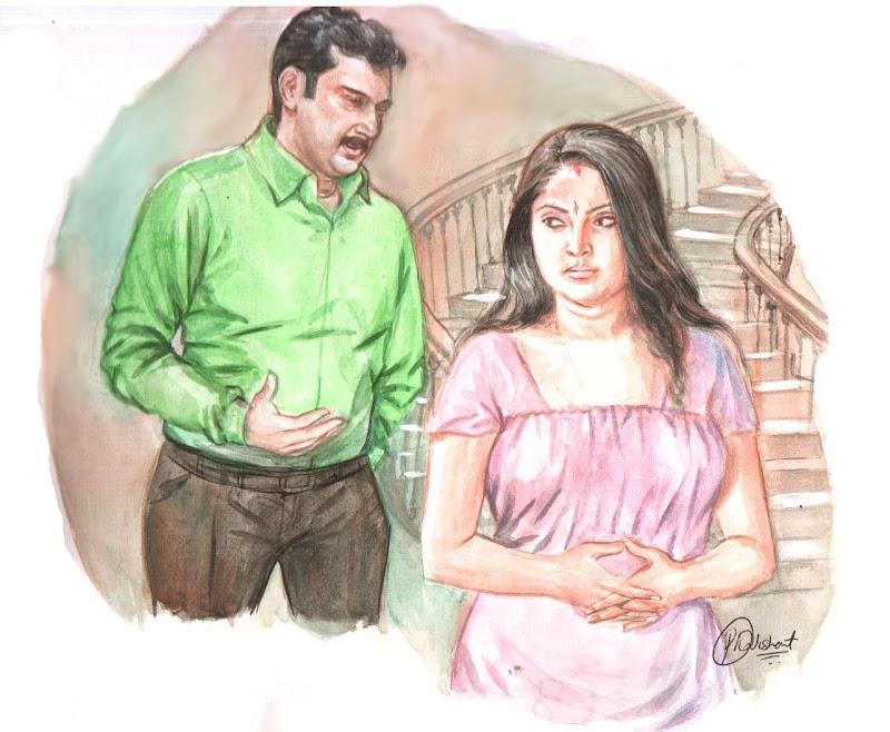 Maharani New Vijay tv serial 1286789
