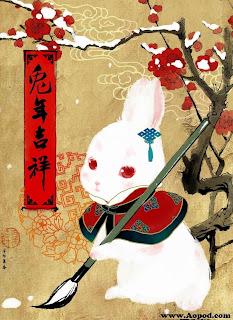 玉兔迎春-夏达
