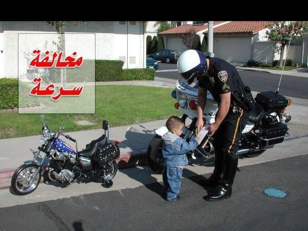 Photos that need no words to laugh - Bill for overspeeding kid