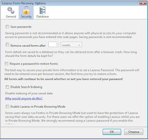 Окно настроек дополнения Firefox Lazarus. Вкладка Security