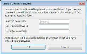 Окно ввода пароля расширения Firefox Lazarus