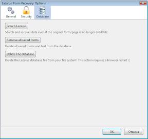 Окно настроек дополнения Firefox Lazarus. Вкладка Database