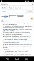 Screenshot of Free Spanish Dictionary