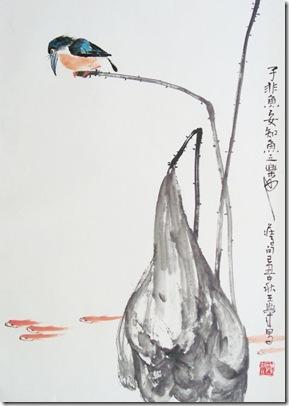 中国画-子非鱼 安知鱼之乐 - 锦鲤-优游自在的鱼儿 Chinese Painting on Koi, Bird and a pond