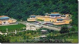 台北-国立故宫博物院