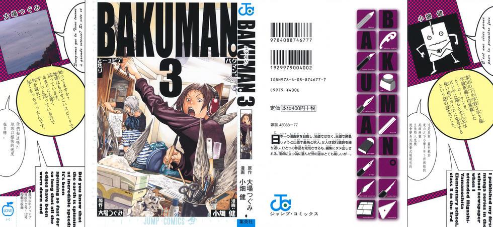 Bakuman。 Chap 17 - Truyen.Chap.VN