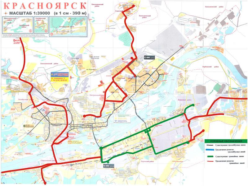 В результате схема трамвайного