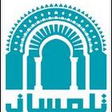 Limportance du dialogue entre les cultures et les religions en débat à Tlemcen