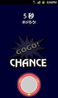 Screenshot of ジャグラーのGOGO!ネジペカッ!