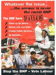USDAW leaflet front