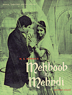 Mehboob Ki Mehndi movie