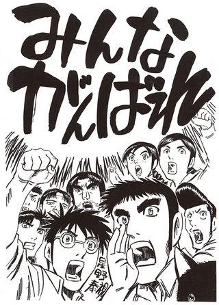 news_thumb_5_hoshino_lite.jpg