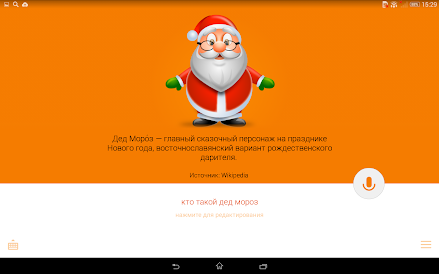 ����� ������ Assistant Android ������ ������ Free