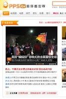 Screenshot of 電影十大熱門網站 Movie Video Top 10