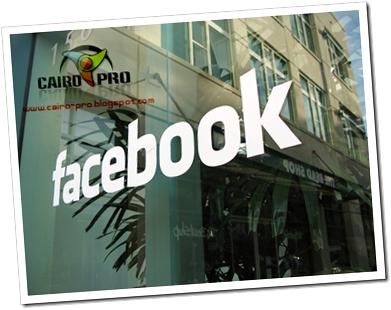 خدمة الفيس بوك الجديدة Facebook prisoners