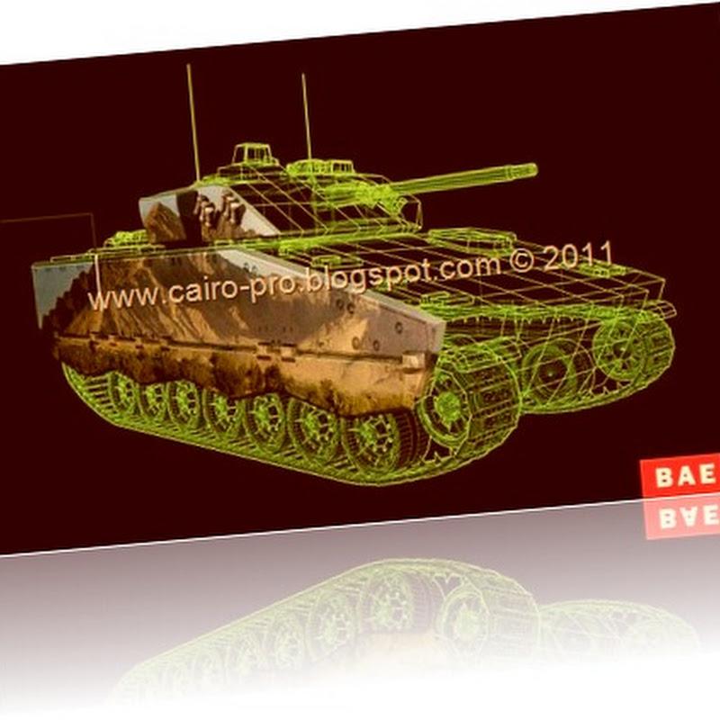 Britain plans to develop a tank hidden تخطط بريطانيا لتطوير دبابة خفية