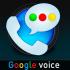 Google Voice otvoren za prijavljivanje
