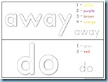 Color By Number Sight Words away do