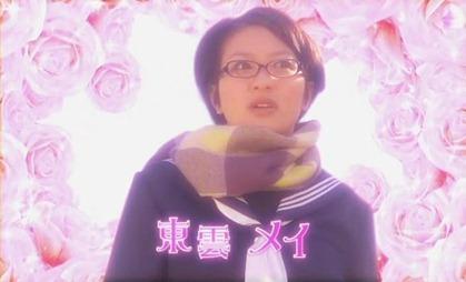 Mei-channoShitsujiep01704x396Div-48