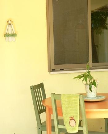 פינת אוכל מחוץ לבית