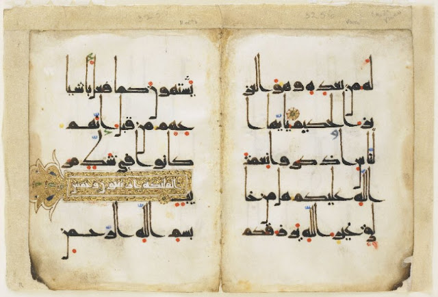 From at least the ninth century onward, volumes of the Koran were embellished with designs in color and gold. The folio on the left marks the beginning of chapter 35, titled al-Sabah (the angels). Possibly Iran. 10th century. 12.2 x 16 cm. Eastern kufic script. Courtesy of the Freer Gallery of Art, Smithsonian Institution.