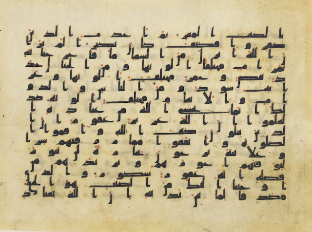 Early Korans were written in an angular script commonly known as kufic. Characterized by short vertical and long horizontal strokes, the script is also notable for the generous spaces between letters and words, which appear as significant as the shape and size of the letters themselves. By varying the thickness of the strokes or the intervals between both the letters and the words, calligraphers succeeded in introducing stylistic and visual variety within the strict canons of Koranic writing. The horizontal format, another common feature of early Korans, further accentuated the horizontal thrust of the script. Calligrapher: unknown. North Africa or Near East. Late 8th or early 9th century. Kufic script. Courtesy of the Freer Gallery of Art, Smithsonian Institution.
