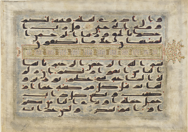 Although the oldest Korans that have survived (dating to the eighth century) avoid the use of ornamental devices and illuminations, by the ninth century they had become common. The background of this manuscript was originally tinted blue. North Africa (?). Late 9th to early 10th century. 28.3 x 39.8 cm. Kufic script. Courtesy of the Freer Gallery of Art, Smithsonian Institution.