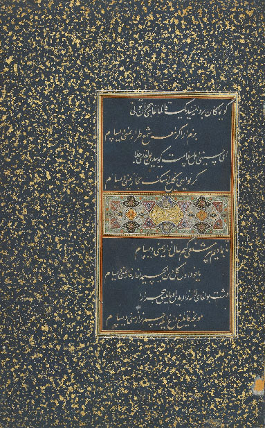 Written in Turkish, this folio is from a copy of the collected works of the last Timurid ruler, Sultan Husayn Bayqara (reigned 1470-1506), and is executed in a technique known as quita' (decoupage). Instead of writing in ink, individual letters are cut out of different colored paper and pasted on a contrasting background. The art of decoupage, which originated in late-fifteenth-century Herat, required tremendous skill, dexterity, and imagination. Herat, Iran. 1490 A.D. 23.8 x 15 cm. Nastaliq script. Courtesy of the Freer Gallery of Art, Smithsonian Institution.