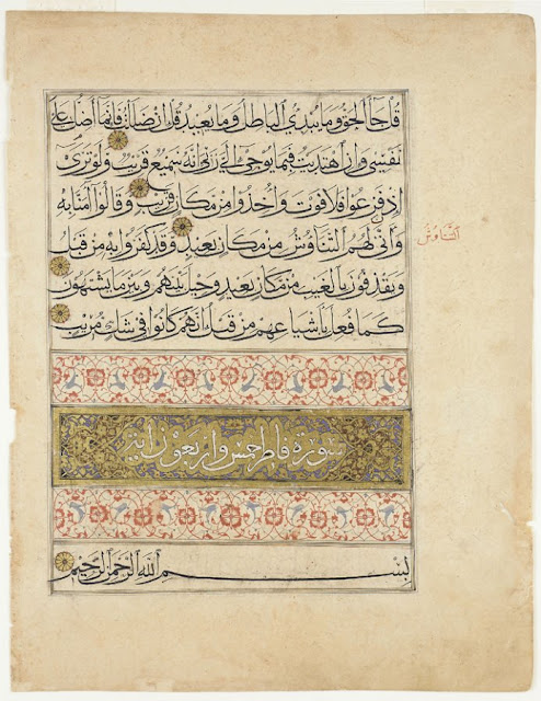 During the reign of the Mamluk dynasty in Egypt and Syria (1250-1517), the production of Korans reached new levels of refinement and sophistication. By the fourteenth century a series of more legible cursive scripts had replaced kufic as the standard Koranic script. This folio is written in muhaqqaq, an elegant cursive script particularly favored for Mamluk Korans. Egypt. 14th century. 41.1 x 31.6 cm. Muhaqqaq and thuluth scripts. Courtesy of the Freer Gallery of Art, Smithsonian Institution.