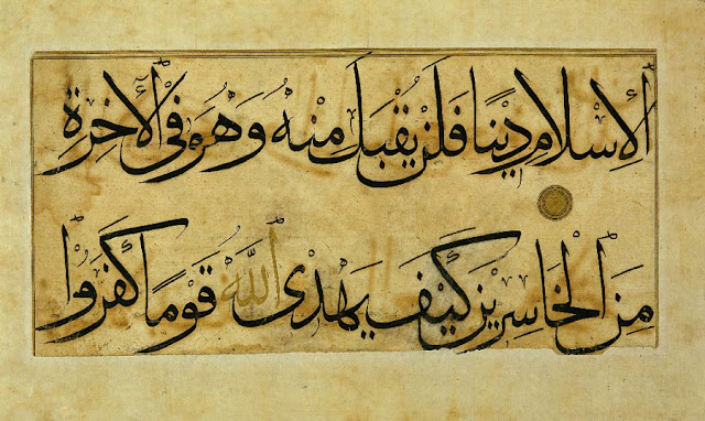 Written in a bold muhaqqaq script with the word Allah in gold, this page is from chapter three of the Koran (the House of Imran), verses 79 and 80. The passage stresses the importance of submission to God. Iran. 14th century. 17.8 x 36.1 cm. Muhaqqaq script. Courtesy of the Freer Gallery of Art, Smithsonian Institution.