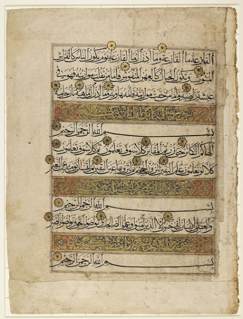 "This Koranic fragment includes surahs 101-104, some of the shortest and final chapters of the Koran. The chapter headings include the total number of verses and are written in gold thuluth script on a blue and red background. The calligraphy used for the verses is masahif, a cursive script that is a smaller and less stiff version than muhaqqaq. Its name, which means ""codices"" or ""volumes,"" reflects its common use for copying the Qur'an. Calligrapher unknown. 15th century. 21.5 x 29.4 cm. Muhaqqaq and masahif script. Courtesy of the Library of Congress, African and Middle Eastern Division."