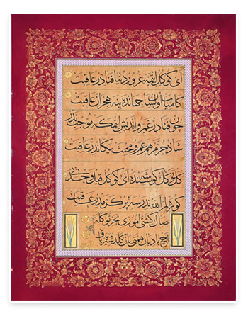 Calligrapher: Mahmud Celaleddin Efendi. 19th century. 53.5 x 41.5 cm. Courtesy of the Sakıp Sabancı Museum.