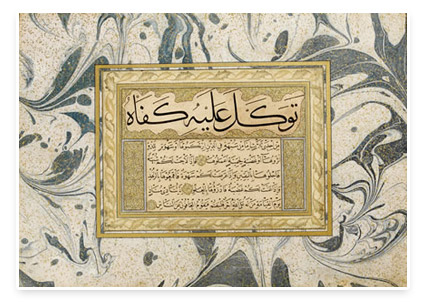 Calligrapher: eyh Hamdullah. 16th century. 30 x 21.7 x 1.7 cm. Courtesy of the Sakp Sabanc Museum.