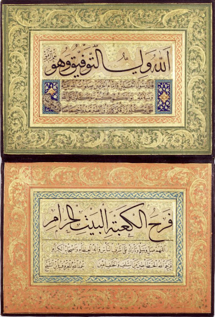 The text of this album, which bears the signature of the famous calligrapher Seyh Hamdullah, features proverbs and tradition of the Prophet Muhammad.