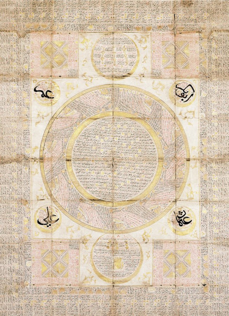 This hilye (description of the Prophet Muhammad) is written in Arabic and continued with an Ottoman Turkish translation. It is a talisman, made for a certain Mustafa ibn Ibrahim.