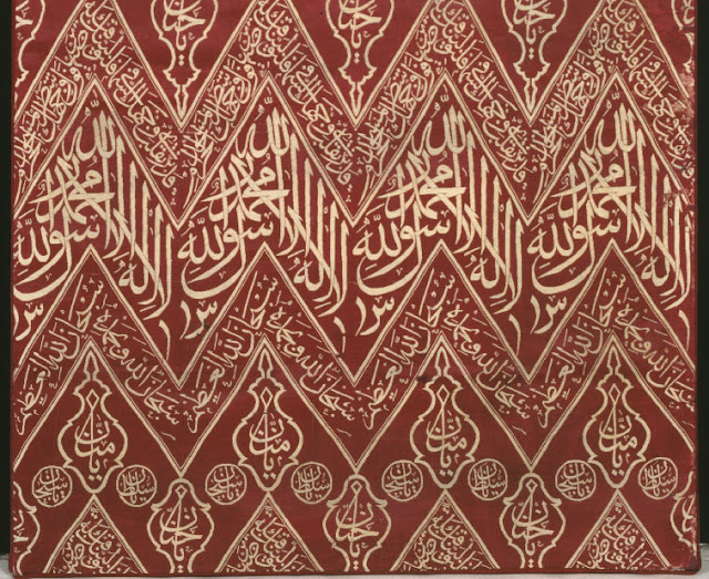 Textiles have always played a central role in the arts of the Islamic world. Decorated primarily with floral, geometric, or figural designs, they were used in a variety of ways-cut into sumptuous clothing; transformed into rich furnishings or movable architecture; exchanged as valuable commodities; or bestowed as tokens of honor and rank. Among the more unusual types of textiles are Turkish brocaded silk-satins such as this one, embellished with bold, repeat zig-zagging patterns of inscriptions.